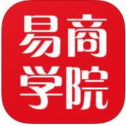 易商学院手机版1.0 官网安卓版