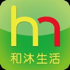 和沐生活appv1.0安卓版