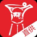 酒搬客直供app1.0.2 官�W安卓版