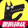 欢乐狼人杀v4.9.7安卓版