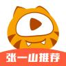 虎牙直播���T版2.0 安卓最新版