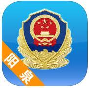 阳泉检察app1.0 官网安卓版