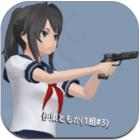 学校女生模拟器1.0 安卓最新版
