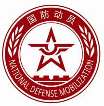 2017山东新华杯国防知识竞赛答题【官方入口】