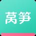 屈臣氏莴笋3.0.0安卓版