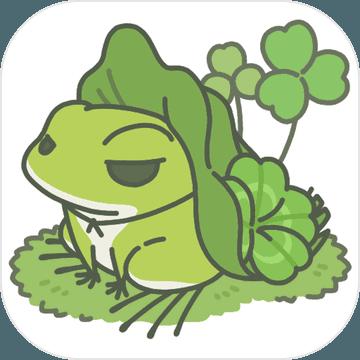 青蛙旅行中文汉化版1.0 安卓版
