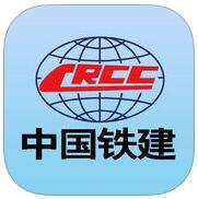 中国铁建安全隐患排查治理平台1.0 安卓版