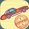 做个老司机游戏无限加速1.0 安卓版