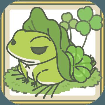 旅行青蛙无限三叶草版1.0 安卓中文版