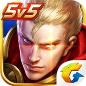 王者荣耀商城模拟器1.0 最新免费版