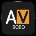 AVbobo播放器免会员手机版1.1.0 免费最新版