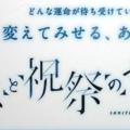 ヤミと祝祭のサンクチュアリ最新Mega版