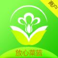 青青商户1.1.2 安卓手机版