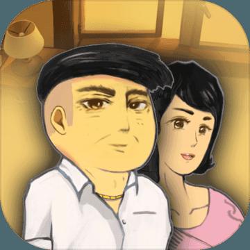 中国式家长手游版预约下载