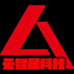 云智居科技appv1.1安卓版