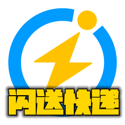 闪送快递appv5.0.80安卓版