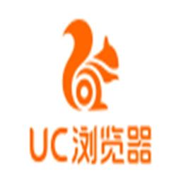 uc浏览器最新版V6.2.4094.1 官方版