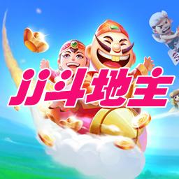 jj斗地主电脑端v20180921 官网最新版