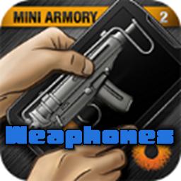 抖音Weaphonesv1.3.2安卓版