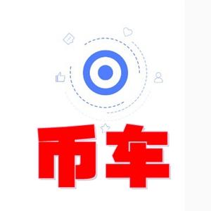币车(投资资讯服务)3.7.0官方版