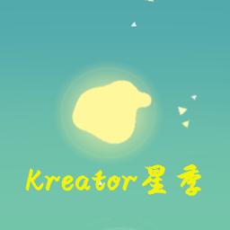 Kreator星季官方最新版v1.01安卓版