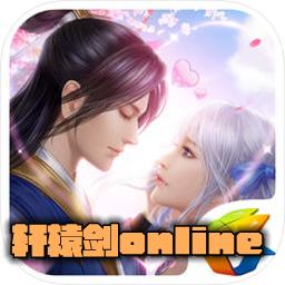 轩辕剑onlinev1.7.0安卓最新版