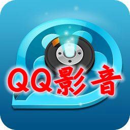 QQ影音(腾讯官方播放器)3.9.936最新版