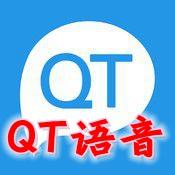 QT�Z音4.6.80.18262官方版