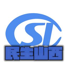 民生山西app(社保服务)v1.1.6安卓版