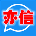 亦信(家校通服务)2.6.6最新版
