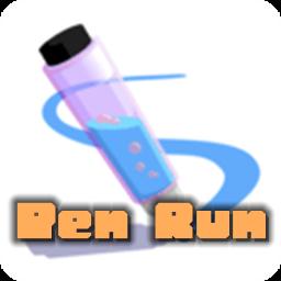 Pen Runv1.0.0安卓最新版