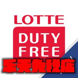 乐天免税店appv6.1.4安卓版