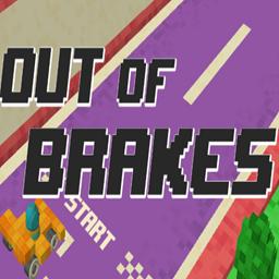 Out of Brakes(刹不住车)最新版v1.0.1安卓版