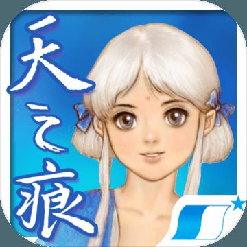 轩辕剑天之痕手游3.1.0大宇官方版