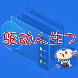 ��尤松�7最新版v7.1 ��拾�