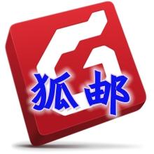 狐�]7.2.9最新版
