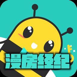 漫房经纪appv2.0.3安卓版