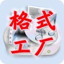 �煎�宸ュ��4.3.0.0���扮��