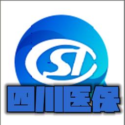 四川医保app正式版v1.1.6安卓版