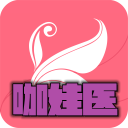 咖娃�tapp(美容整形)v1.0.20安卓版