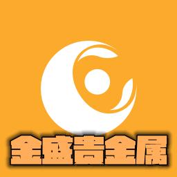 金盛贵金属appv1.0.2安卓版