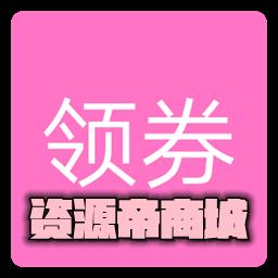璧�婧�甯�����appv1.0瀹�����