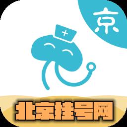 北京挂号网appv1.6.30安卓版