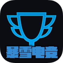 暴雪电竞app(Blizzard Esports)v1.0.0最新版