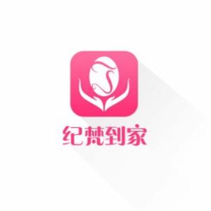 �o梵到家(上�T美容服��)2.5.0安卓手�C版