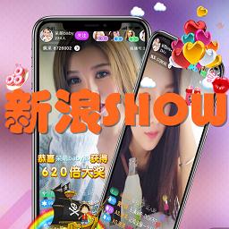 新浪SHOW(视频聊天)4.0.104 官网版
