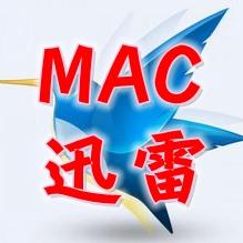Mac迅雷3.2最新版