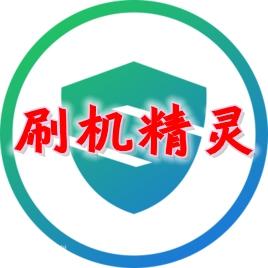刷�C精�` 超�O本�0�4.3.3.233最新版