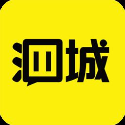 泗城相识app1.5.7 安卓版