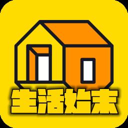 生活始末app(家居生活)v1.0.0安卓版